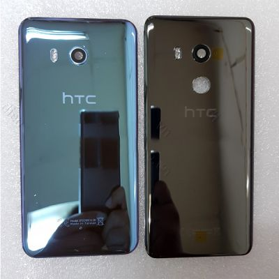 Nap Lung Htc U11