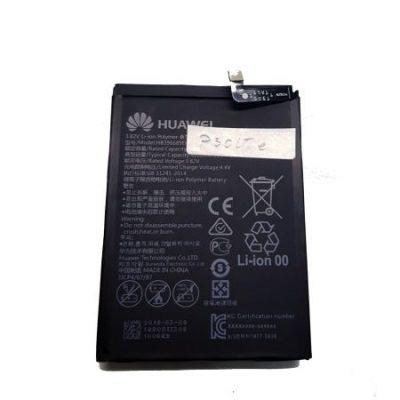 Pin Huawei P30 Lite Or