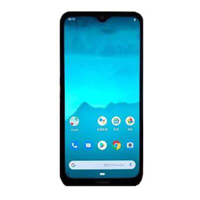 Nokia 5 2 Mieng Dan Cuong Luc