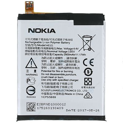 Pin Nokia 5 3
