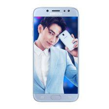 Samsung C8 Liet Cam Ung Loi Cam Ung(2)