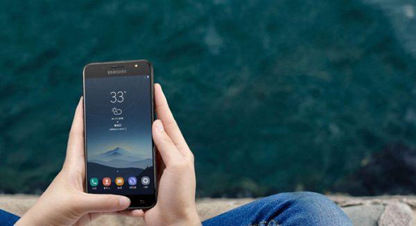Samsung C8 Mat Song Song Yeu(1)
