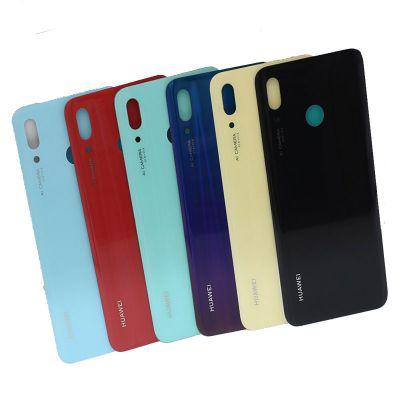 Nap Lung Huawei Nova 3