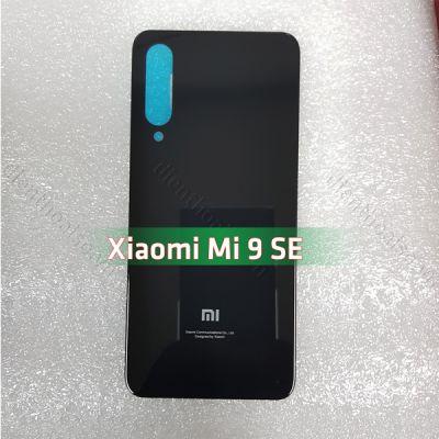 Xiaomi Mi 9 Se Den