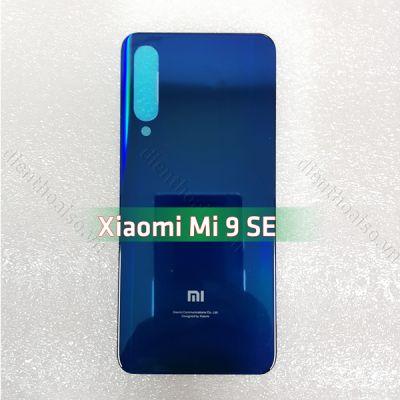 Xiaomi Mi 9 Se Xanh