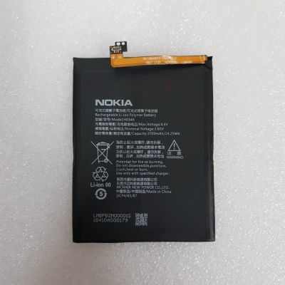 Pin Nokia 7