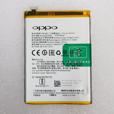 Pin Oppo A83