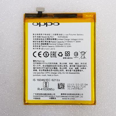 Pin Oppo F3 F5