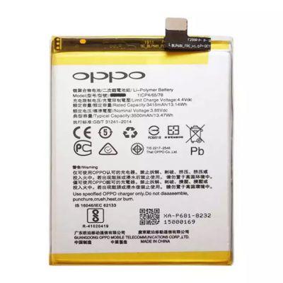 Pin Oppo F9