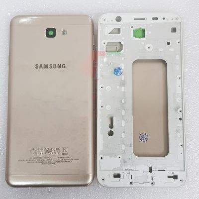 Vo Samsung J7 Prime 3