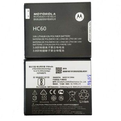 Pin Moto C Plus