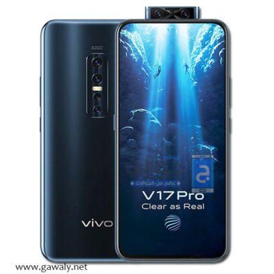 فيفو Vivo V17 Pro 2019 1 400x400