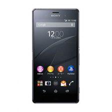 Thay Man Hinh Sony Xperia 3 1