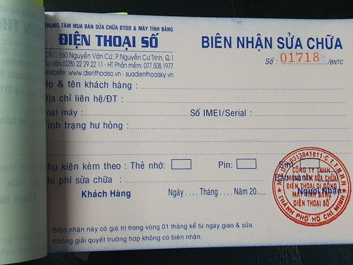 Bien Nhan Dienthoaiso