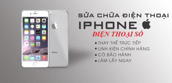 Sua Iphone 2