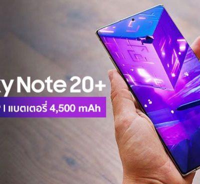 Samsung Note 20 Plus Bi Mat Wifi 2